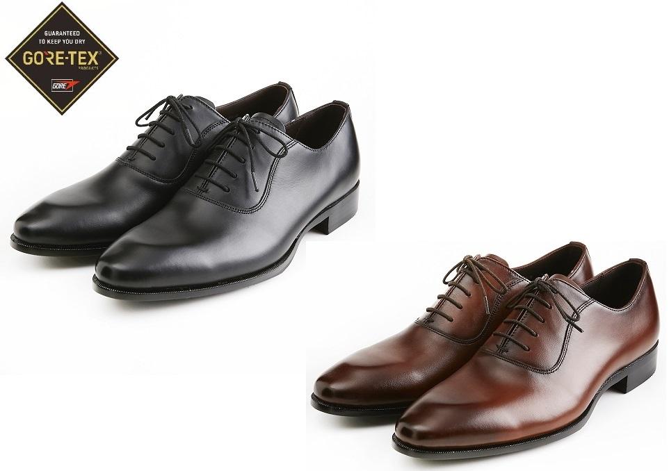 【madras Walk】M4504G【ゴアテックス/フットウェア】【防水】紳士靴 ビジネスシューズ (ブラック/ライトブラウン)3E 本革