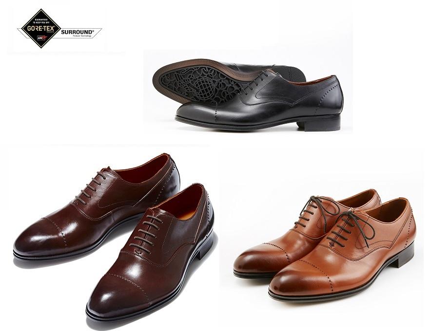 madras Walk M752S ゴアテックス/フットウェア 防水 紳士靴 ビジネスシューズ (ブラック/ダークブラウン/ライトブラウン)3E 本革