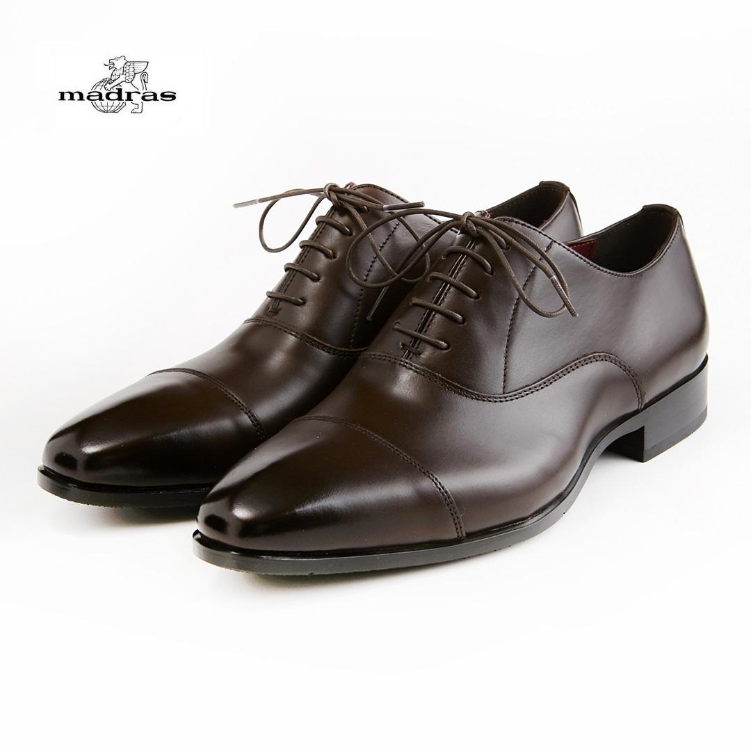 madras/マドラス 日本製/本革 3E M350 ビジネスシューズ メンズ 紳士靴(ダークブラウン)