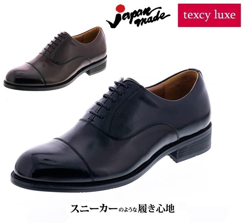 日本製 牛革 asics 人気の製品 アシックス商事 texcy luxe ※アウトレット品 テクシーリュクス TU811 ラウンドトゥ 紳士靴 2E相当 ビジネスシューズ バーガンディ ブラック 紐タイプ