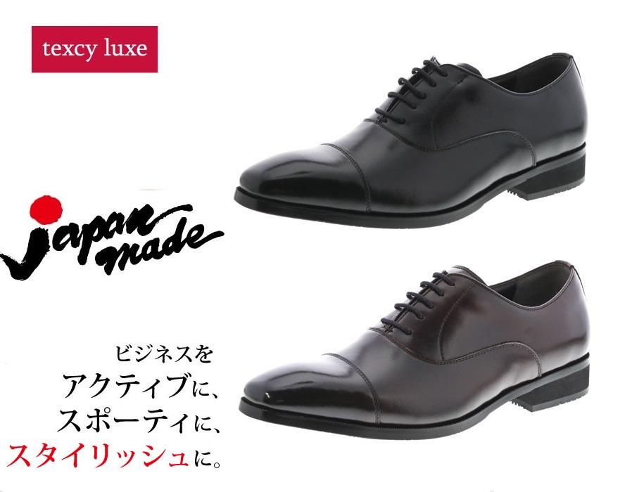 日本製 牛革 asics 全店販売中 アシックス商事 texcy luxe テクシーリュクス TU808 ブラック 紳士靴 数量限定アウトレット最安価格 ストレートチップ ビジネスシューズ 内羽根 スクエアトゥ バーガンディ
