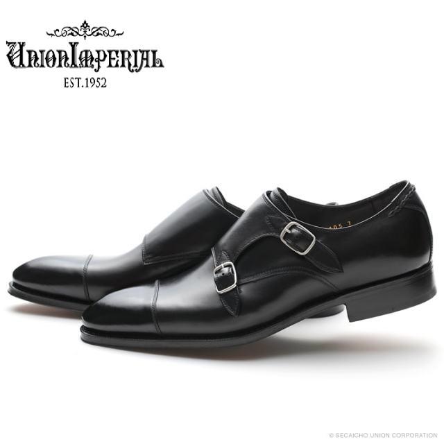 【ユニオンインペリアル/UNION IMPERIAL】U1105 (ブラック)ダブルモンク フォーマル ビジネス メンズ 3E