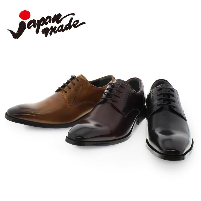【クールビズ】【日本製/牛革】asics アシックス商事【texcy luxe/テクシーリュクス】TU-800(ブラック/ブラウン/バーガンディ)ビジネスシューズ 紳士靴