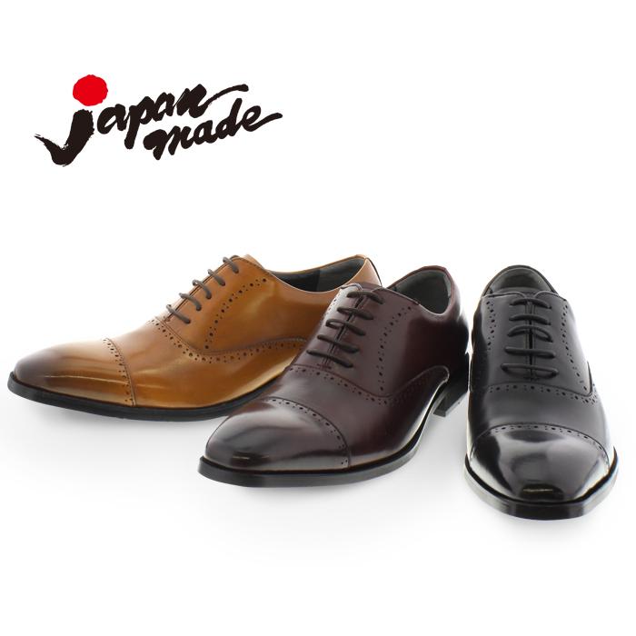 【クールビズ】【日本製/牛革】asics アシックス商事【texcy luxe/テクシーリュクス】TU-801(ブラック/ブラウン/バーガンディ)ビジネスシューズ 紳士靴