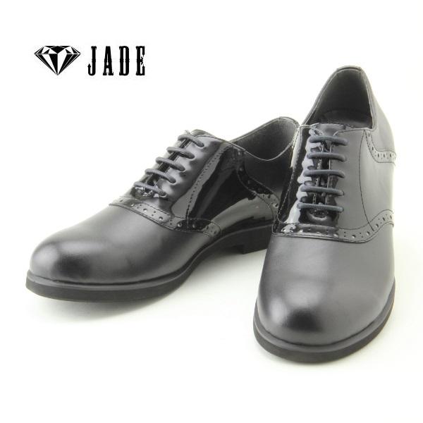 【JADE/ジェイド】JD5511 【ダンスシューズ】ロックポップ ダンサー (ブラック)ヒップホップ ストリート