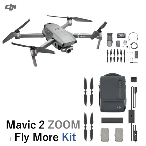 \キャンペーン開催中/ DJI MAVIC2 ZOOM + DJI Mavic2 No01 Fly More Kit ドローン 送料無料  ※離島送別