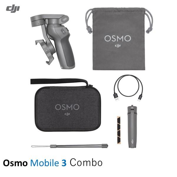 \キャンペーン開催中/ DJI OSMO MOBILE 3 COMBO (単品+三脚+キャリーケース) モバイル 3 ジンバルカメラ 【おうちVlogキャンペーン 15936】