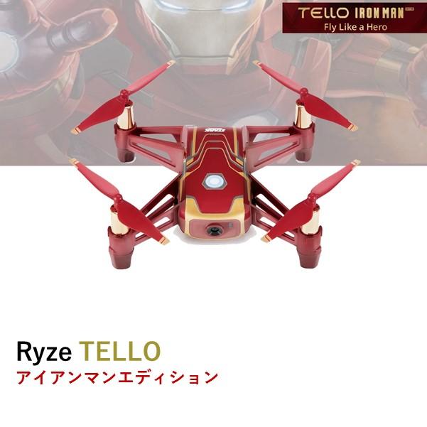 \キャンペーン開催中/ Tello Iron Man Edition  アイアンマンエディション カメラ付き 小型 ドローン