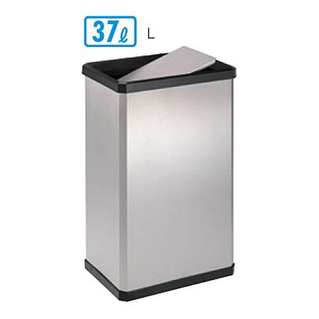 ステンターンボックス ステンフタ L【分別ゴミ箱 分別ごみ箱 ふた付きゴミ用 ステンレス】