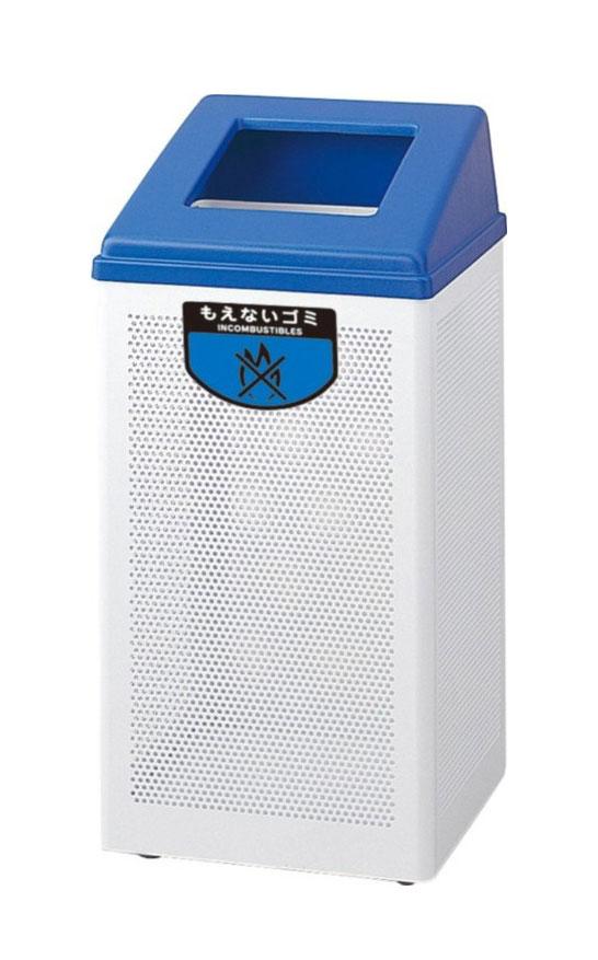 屋内用分別ゴミ箱 リサイクルボックスRB-PK-350(中)【分別ゴミ箱 分別ごみ箱 ゴミ箱分別用 屋内用 屋内用分別ゴミ箱 分別ゴミ箱屋内用】