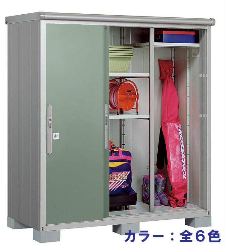 ヨドコウ ヨド物置エスモ 一般型 ESE-1809A【収納庫 収納 屋外収納庫 屋外 小型 倉庫 激安 安い 価格 小屋 ガーデニング 庭 よど よど物置 ものおき 物置き えすも】