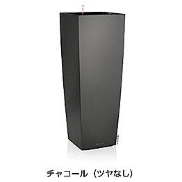 レチューザ キュービコ・アルト40(底面灌水セット付)LE-3340(カラー:チャコール)【輸入プランターレチューザ デザインプランターレチューザ レチューザシリーズ レチューザプランター】