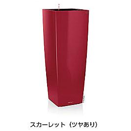 レチューザ キュービコ・アルト40(底面灌水セット付)LE-3340(カラー:スカーレット)【輸入プランターレチューザ デザインプランターレチューザ レチューザシリーズ レチューザプランター】