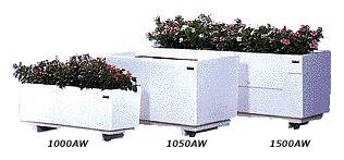 大型プランター Aシリーズ 1000AW 【大型プランター FRP製プランター プランター 大型FRP製プランター 大型プランターFRP製】