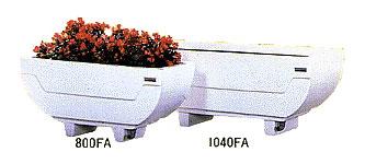 大型プランター Fシリーズ 800FA 【大型プランター FRP製プランター プランター 大型FRP製プランター 大型プランターFRP製】