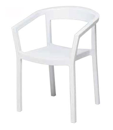 【イス/ガーデン】ピーチアームチェア/ホワイト【55.9cm(幅) x48cm(奥行) x74.5cm(高さ) 屋内 屋外 室内 ベランダ 椅子 いす 送料別 家庭用】