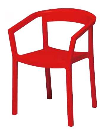 【イス/ガーデン】ピーチアームチェア/レッド【55.9cm(幅) x48cm(奥行) x74.5cm(高さ) 屋内 屋外 室内 ベランダ 椅子 いす 送料別 家庭用】
