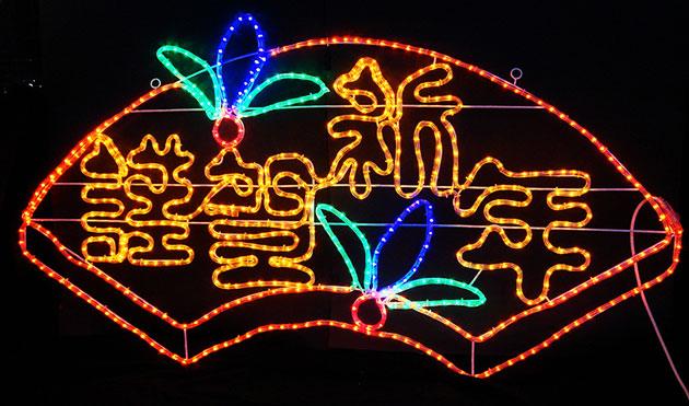 2Dレターモチーフ 謹賀新年 L2DM147【コロナ産業 イルミネーション モチーフ LED 照明 ライト お正月 元旦 迎春 謹賀新年】