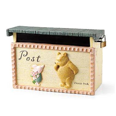 ポスト(クラシック プー)SD-5501-1350【ポスト 郵便ポスト 壁掛けポスト メールボックス ガーデン おしゃれ】