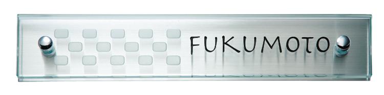 ステンレス+ガラス表札 GPL-307K クリアーガラス(黒文字&素彫)&ステンレス.【表札 ガラス 表札ガラス ひょうさつ がらす オーダーメイドガラス表札 ガラス表札オーダーメイド】
