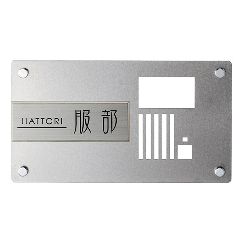【インターホンサイン】 IPC-74.【約W27cmxH15cmxD4.5mm インターフォンカバーサイン2層タイプ】