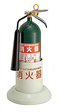 【激安セール】 消火器ボックス オフィス 二酸化炭素消火器専用スタンド(消火器φ150用) PFG-004【消火器スタンド カバー カバー 屋内 施設 オフィス 施設 おしゃれ】, CS商会:f3906a3b --- ggegew.xyz