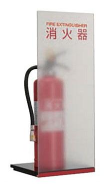 消火器ボックス フロアータイプ PFJ-03M-L【消火器スタンド カバー 屋内 オフィス 施設 おしゃれ】