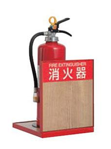 消火器ボックス フロアータイプ PFK-034-MN【消火器スタンド カバー 屋内 オフィス 施設 おしゃれ】