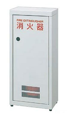 消火器ボックス フロアータイプ PFM-014【消火器スタンド カバー 屋内 オフィス 施設 おしゃれ】
