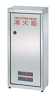 消火器ボックス フロアータイプ PFM-01S【消火器スタンド カバー 屋内 オフィス 施設 おしゃれ】