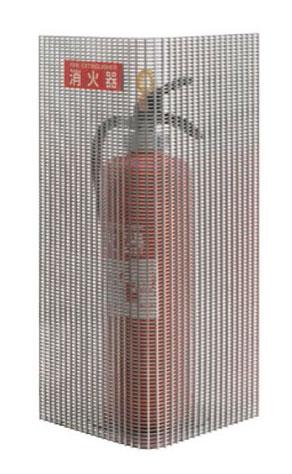 消火器ボックス フロアータイプ PFS-03S-L【消火器スタンド カバー 屋内 オフィス 施設 おしゃれ】