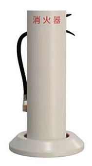 消火器ボックス フロアータイプ PFT-034-F【消火器スタンド カバー 屋内 オフィス 施設 おしゃれ】