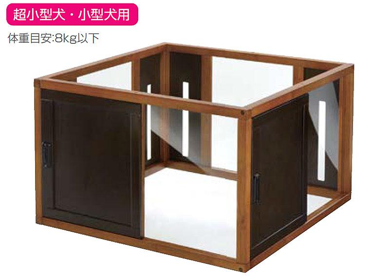 木製スクエアペットルーム 90-90【ペット用品 サークル ケージ 超小型犬 小型犬 室内 屋内】