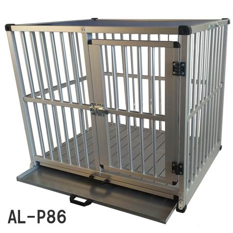 ペット用品 アルミゲージ犬舎 アルペットAL-P86【ケージ アルミ製 大型犬 犬小屋 大型犬サール】