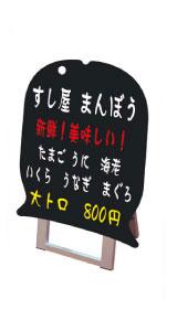 ポップルスタンド 魚形 (小)FSH 【ポップルスタンド サインスタンド スタンドサイン サイン スタンド 看板 スタンド看板 看板スタンド メッセージボード 屋外 屋内 室内】