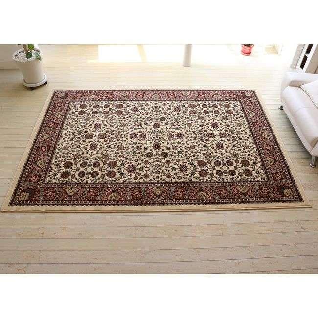 ウィルトン織りラグ 200×290 SW008【送料無料 カーペット 絨毯 じゅうたん ラグ】