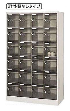 新しいスタイル 【シューズ 収納/靴 ロッカー】シューズロッカー 扉付き】 扉付 収納/靴・鍵なしタイプ(中棚付)24足用【収納 玄関 玄関 送料無料(北海道・沖縄・離島は別途送料がかかります) 業務用 扉付き】, ふぁふぁ!:6cafb68e --- supercanaltv.zonalivresh.dominiotemporario.com