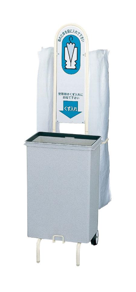 【傘袋スタンド/傘袋入れ】傘入れ袋スタンドEW【36cm(幅)x35.4cm(奥行)x110cm(高さ) 内容量約25リットルの軽量タイプの傘入れ袋スタンドです 1万円以上で送料無料(北海道・沖縄・離島は送料別)】