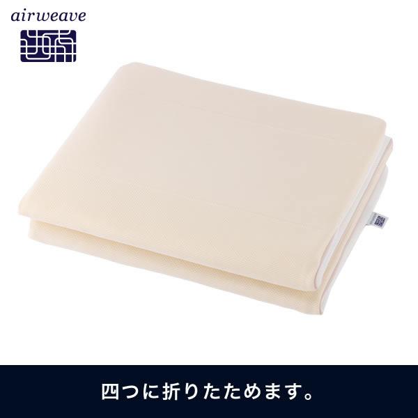 ≪新价格≫eauivueapaddo 016 airweave