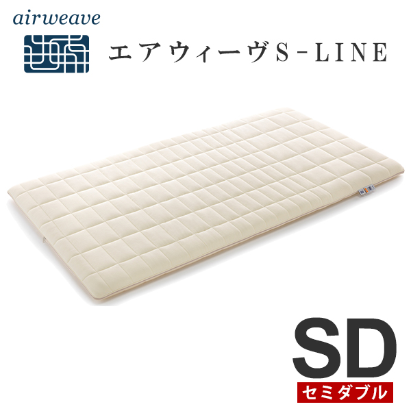 airweave airweave s line double high resilience mattress thickness