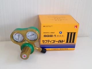 小池酸素工業 酸素調整器(関東式) セフティゴールドV SGV-1