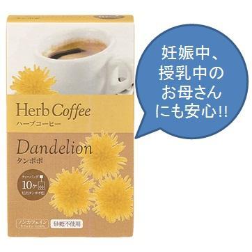 (생활의 나무) 허브 커피 민들레 커피・티백 10들이(02-061-1010)