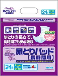 エルモア いちばん 紙おむつ 大人用 尿とりパッド 長時間用 24枚 男性用 メーカー公式ショップ 介護用 女性用 介護 おむつ 買い物 パッド 大人