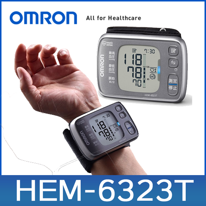 オムロン 血圧計 手首式 HEM-6323T (健康器具 Bluetooth 手首 血圧 計 軽量 おすすめ 人気 ランキング ギフト お祝い プレゼント 父の日 母の日 敬老の日 シルバー 老人 お父さん お母さん 子供)