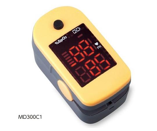 パルスオキシメータ パルティア MD300C1 SpO2 心拍 脈拍 数 バーグラフ ( パルスオキシメーター 医療機器 血中 酸素濃度 計 )