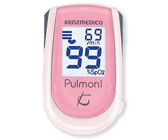 パルモニ KM-350 コーラルピンク ( パルスオキシメーター 医療機器 血中 酸素濃度 計 )