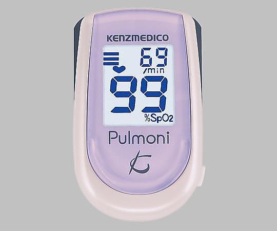 パルモニ KM-350 ライラック ( パルスオキシメーター 医療機器 血中 酸素濃度 計 )