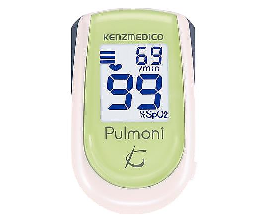 パルモニ KM-350 リーフグリーン ( パルスオキシメーター 医療機器 血中 酸素濃度 計 )
