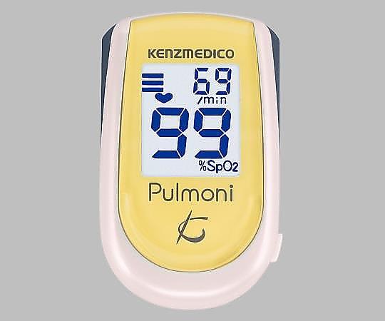パルモニ KM-350 レモンイエロー ( パルスオキシメーター 医療機器 血中 酸素濃度 計 )