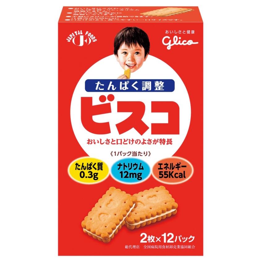 【キャッシュレス5%還元】食品 低たんぱく食品 たんぱく調整ビスコ 1ケース50箱入